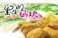 鸡排肉质鲜嫩 鸡排 鸡排店加盟 宝岛轰炸鸡排加盟