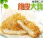 标准化操作 宝岛超大鸡排加盟 鸡排店加盟 超大鸡排加盟